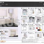 カップボードやハンズフリー水洗、食洗器などが標準装備のキッチン設備