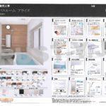 サーモバスやプラズマクラスター乾燥機など充実の浴室設備